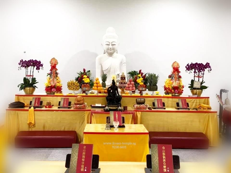 Lin San Temple 灵山寺 Praying Ceremony
