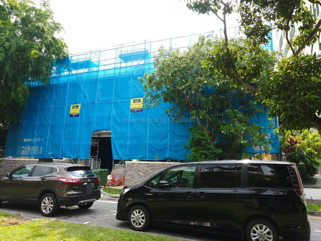 Lin San Temple Rebuild