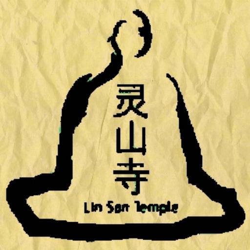 Lin San Temple 灵山寺